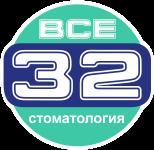 Стоматология Все 32 в Харькове